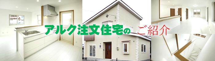 kuroishi_s