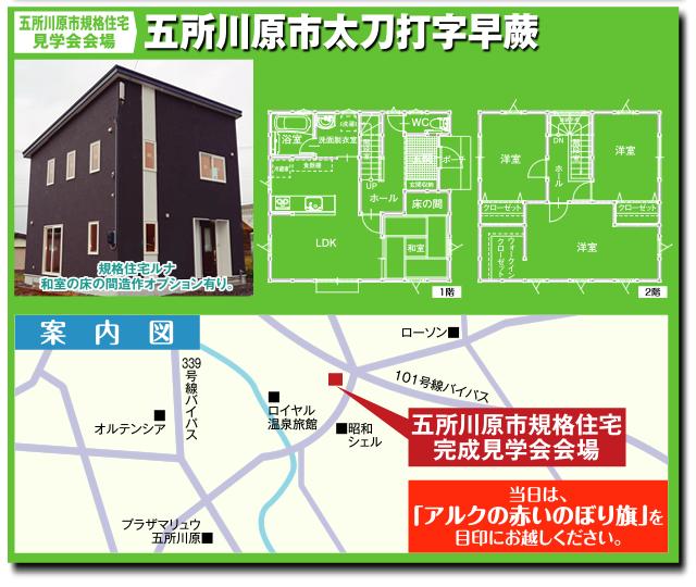 kenngakukai201511-3