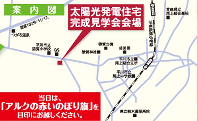 map920