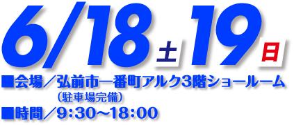 20160618-4