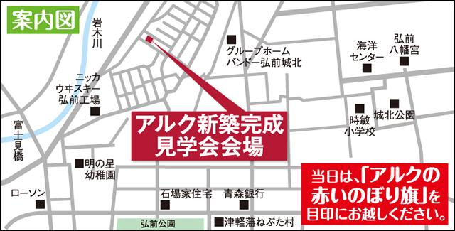 20160924-map